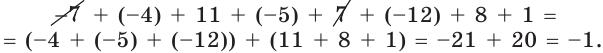 Математика - примеры с решением заданий и выполнением задач